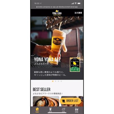 ワンダーテーブル(東京・新宿)が運営するクラフトビールのレストラン「よなよなビアワークス」では、スマートフォンで、メニューに込められたお店のこだわりや、料理に合うビールなどが分かり、そのままオーダーができる