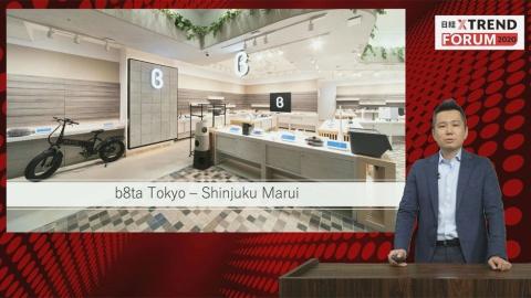 新宿マルイ本館にオープンしたb8ta新宿店の店内。置かれている商品の個性を消し、全米やドバイの店舗と内装デザインを統一することが、逆に出品されたアイテムのイメージを毀損しないことにつながるという