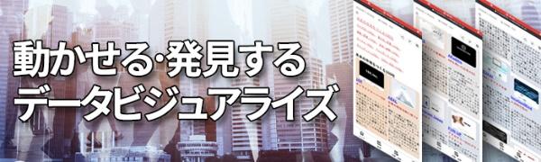 動かせる「未来の市場をつくる100社」 日本を救う企業は?(画像)