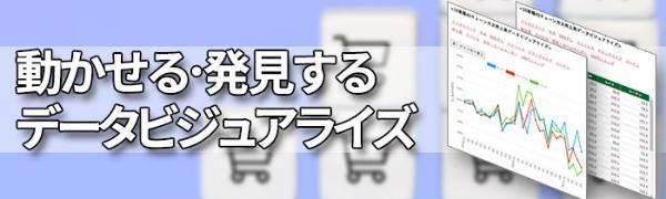 ファミマが攻勢 「動かせる」10業種40社チェーン月次売上推移(画像)