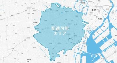 現状では東京・六本木を中心としたエリアで展開(画像は20年12月中旬時点の配達可能エリア)。注文可能時間は朝9時から深夜0時までで、同エリアで購入代行サービスもスタート