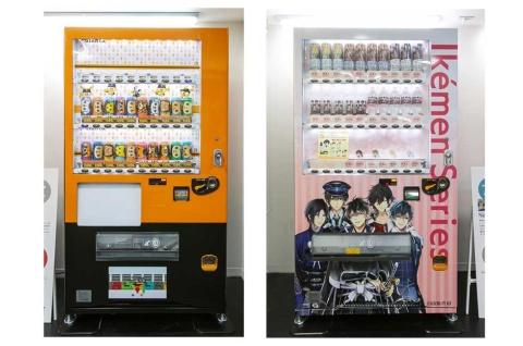 読売巨人軍とコラボした自由販売機(写真左)と、イケメンシリーズの自由販売機(右)(写真はショールーム)