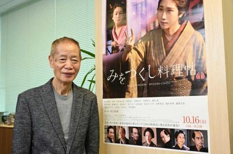 78歳の角川春樹が「最後の監督作」と明言する映画『みをつくし料理帖』のポスターの前で