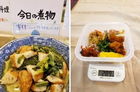 食堂で使われる食材は寄付を受けたものが中心(写真左)。好みの総菜を容器に入れ、1グラム1円で量り売り(写真右)