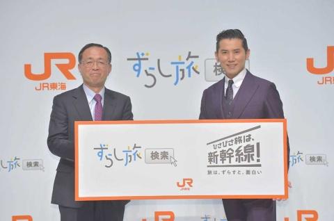2020年9月に開催したJR東海の「ずらし旅」の新CM発表会。JR東海の代表取締役社長、金子慎氏(左)とずらし旅のテレビCMに出演した本木雅弘氏(右)
