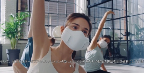 LG電子が見せたマスク型の空気清浄機「PuriCare」