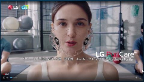 マスク型の空気清浄機「PuriCare」の透過イメージ。ファン状の部品が左右に付いている