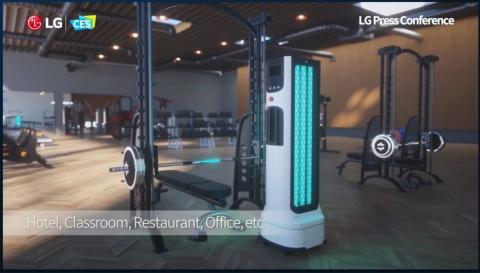 除菌用の紫外線ランプを搭載したロボット