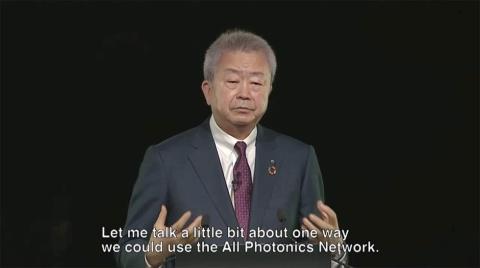 NTTの澤田氏は、IOWN構想の中核となる「オールフォトニクス・ネットワーク」に関する技術を説明