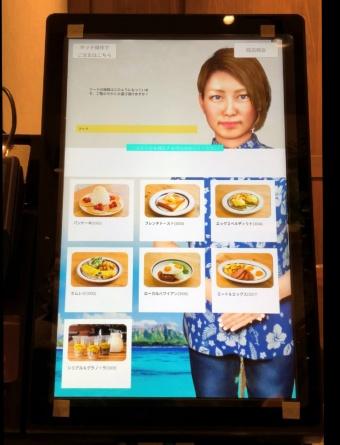 日本初のAIアバターレジ。対話でオーダーから決済まで完結できる