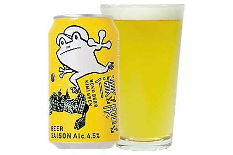 「僕ビール君ビール」。実勢価格294円(350ミリリットル・税込み)