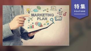 「KPIは売り上げ」でも「ペルソナが1番大切」 マーケターの本音