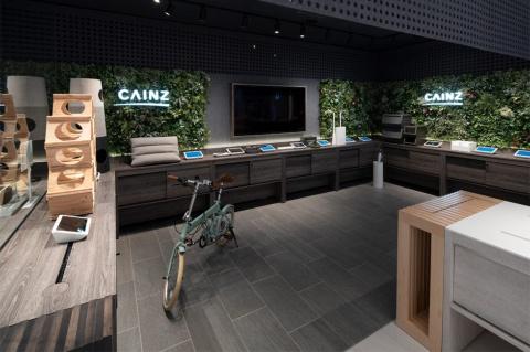 米シリコンバレー発の体験型店舗「b8ta」に、カインズは専用ブースを展開(写真提供/カインズ)