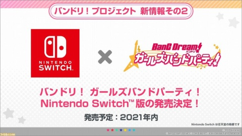 「BanG Dream!(バンドリ!)」のリズムゲーム『バンドリ! ガールズバンドパーティ!』。そのNintendo Switch版を2021年中に発売すると21年2月に発表した
