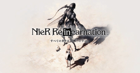 『NieR Re[in]carnation』(c) 2020 SQUARE ENIX CO., LTD. All Rights Reserved. Developed by Applibot,Inc.