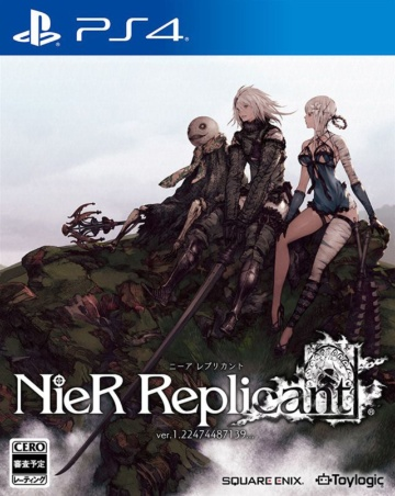 『NieR Replicant ver.1.22474487139...』(c) SQUARE ENIX CO., LTD. All Rights Reserved. Developed by Toylogic Inc.