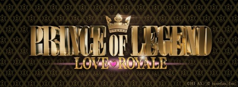 『PRINCE OF LEGEND LOVE ROYALE』©HI-AX/© tunefan, Inc.