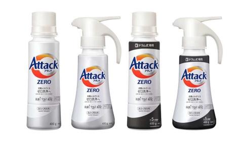 4月10日に改良発売する「アタック ZERO」。容器を100%再生プラスチック製にし、「抗菌+(プラス)」などの機能もパッケージでアピールした