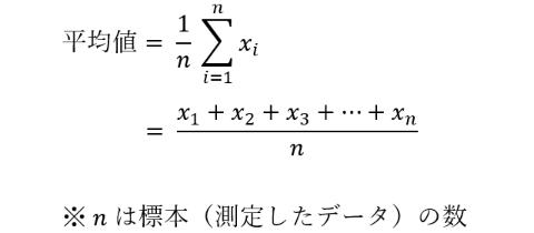 分散と標準偏差の違いは? マーケターが使う統計学の計算(4)(画像)
