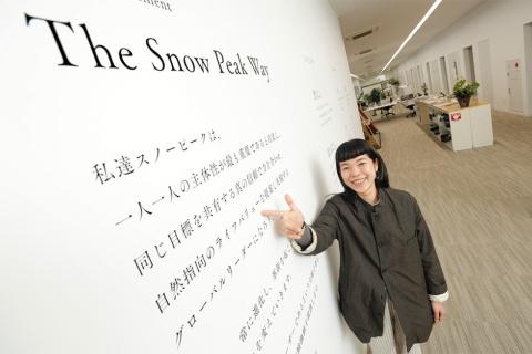 山井梨沙氏が社長就任に当たってアップデートしたミッションステートメント「The Snow Peak Way」