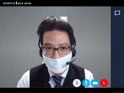 LiveCallで接続を開始。オフィス内のブースで待機するコンシェルジュとビデオ通話で顔を見ながらカスタマイズの相談ができる