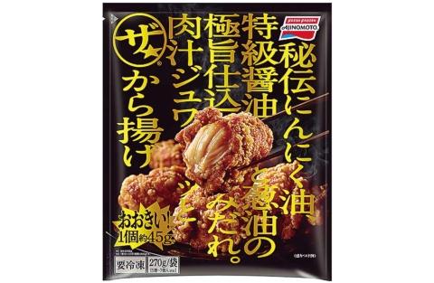 ●ザ★から揚げ(味の素冷凍食品)
