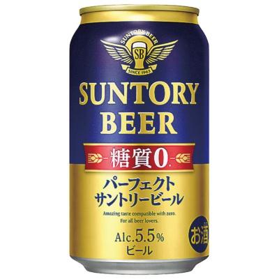 ●パーフェクトサントリービール(サントリービール)