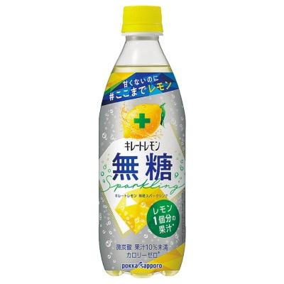●キレートレモン無糖スパークリング(ポッカサッポロフード&ビバレッジ)