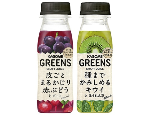【飲料】GREENS(カゴメ)