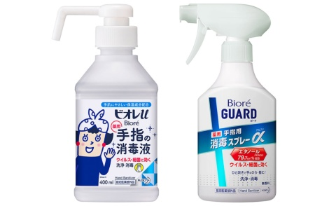 【日用品】ビオレの手指用消毒剤(花王)