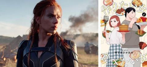 映画や小説、漫画などエンタメコンテンツの新たなヒットの源泉になりつつある (c)Marvel Studios 2021