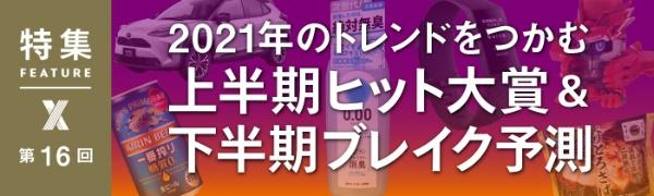 Clubhouseの次はDispoが来る!? ヒット&ブレイク候補アプリ5選(画像)