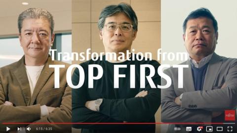 「TOP FIRST」のPR動画をYouTubeで公開中。TOP FIRSTのSTEP2には、プロジェクトの狙いを各部門へ浸透させたり、情報発信をしたりすることなどが含まれている。社外にも積極的にプロモーションをしていく