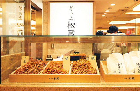 ドンクの「松蔵ポテト」から2019年に誕生したさつまいもスイーツ専門店「芋の上松蔵」