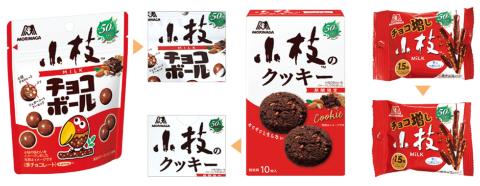 コラボ商品「小枝のチョコボール」「小枝のクッキー」と、チョコレートを増量した「チョコ増し小枝」。それぞれに「小技」バージョンがある