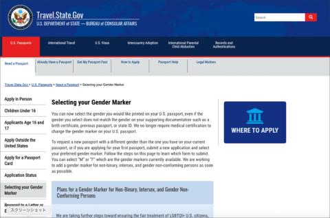米国務省が2021年6月30日に発表したのは、今後パスポートの性別を、出生証明書などの正式書類や医療証明書なしに自分の希望で選べるようにするということ。また、男女に加えて第3の選択肢も追加する予定という(出所/https://www.state.gov/)