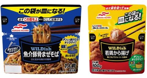チャーハンなどの米飯系に加えて、まぜそばなどの麺類や、総菜の唐揚げなど、計8品のラインアップがある