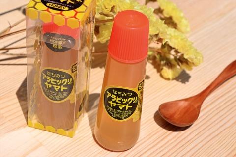 一見するとのりのようだが、実は中身は蜂蜜という「はちみつアラビックリ!?ヤマト」。カナダ産蜂蜜70グラム入りで価格は864円(税込み)