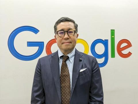21年2月より、グーグル日本法人代表を務める奥山真司氏