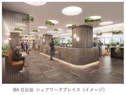 28年秋 民放AMラジオ局がFM化へ 未来消費カレンダー新着情報(画像)