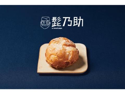 東京・雷門に忍者体験施設が開業 未来消費カレンダー新着情報(画像)