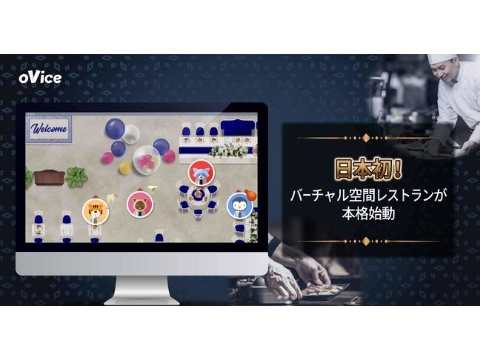 博多に「ジョジョ」テーマパーク 未来消費カレンダー新着情報(画像)