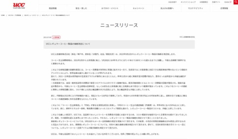 新宿に日本最大のディズニーストア 未来消費カレンダー新着情報(画像)