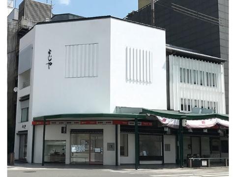現在の「よーじや祇園店」