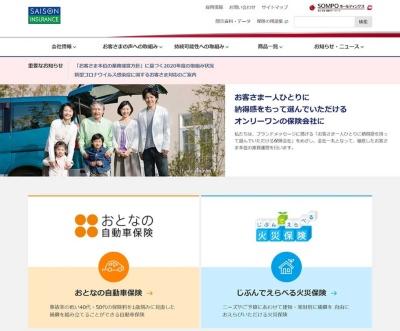 セゾン自動車火災保険(東京・豊島)は、米フェイスブックが新たに提供を始めたクッキー不要の広告計測技術「コンバージョンAPI(アプリケーション・プログラミング・インターフェース)」をいち早く導入した