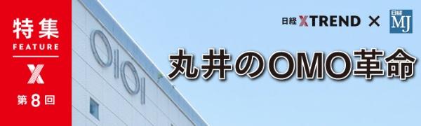 吉祥寺駅徒歩2分! 丸井の格安シェアハウスに隠された壮大な狙い(画像)