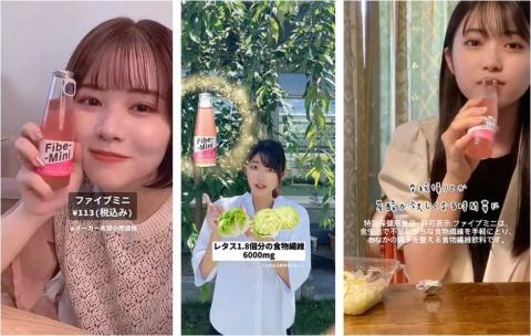 大塚製薬は「ファイブミニ」のインフルエンサーによるPR動画配信をTikTok上で開始した。左から、もとかのさん、セバスさん、大賀咲希さんの投稿