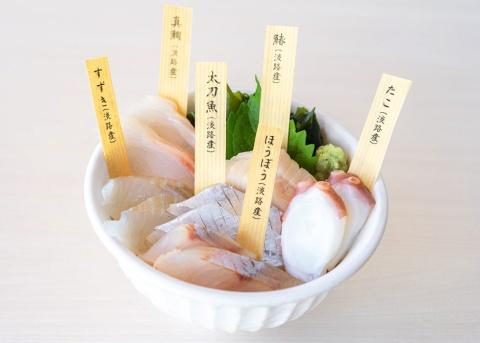 ■うずしお(兵庫県)の「白い海鮮丼」