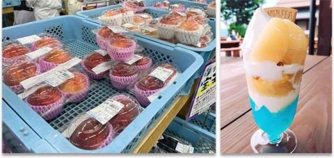 九州2位の道の駅「うきは」 季節ごとに並ぶ旬のフルーツが魅力(画像)