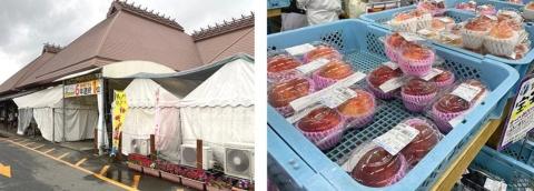 ●住所/福岡県うきは市浮羽町山北729-2 ●アクセス/久留米市より国道210号を大分方面へクルマで約50分、大分自動車道杷木ICから約10分 ●売上高/非公開。直売所では旬な果物がズラリと並ぶ。「ウキハコ」という観光案内拠点を備えており、近隣の移動に使えるレンタサイクルもある